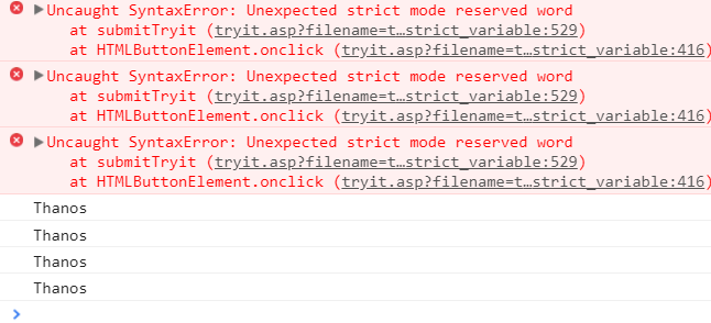 error debugging, reserved keywords
