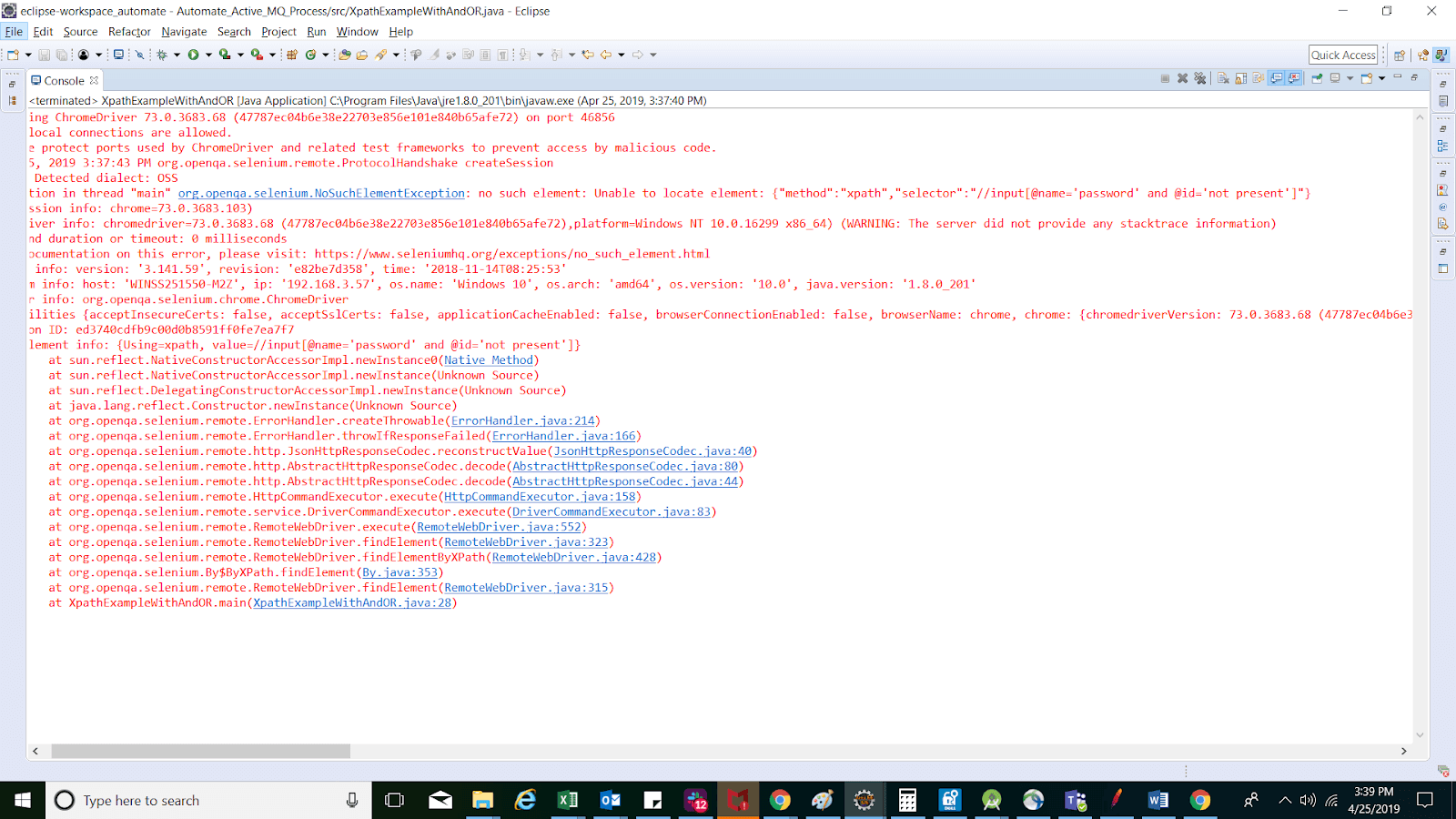 error showcasing as the last element not found