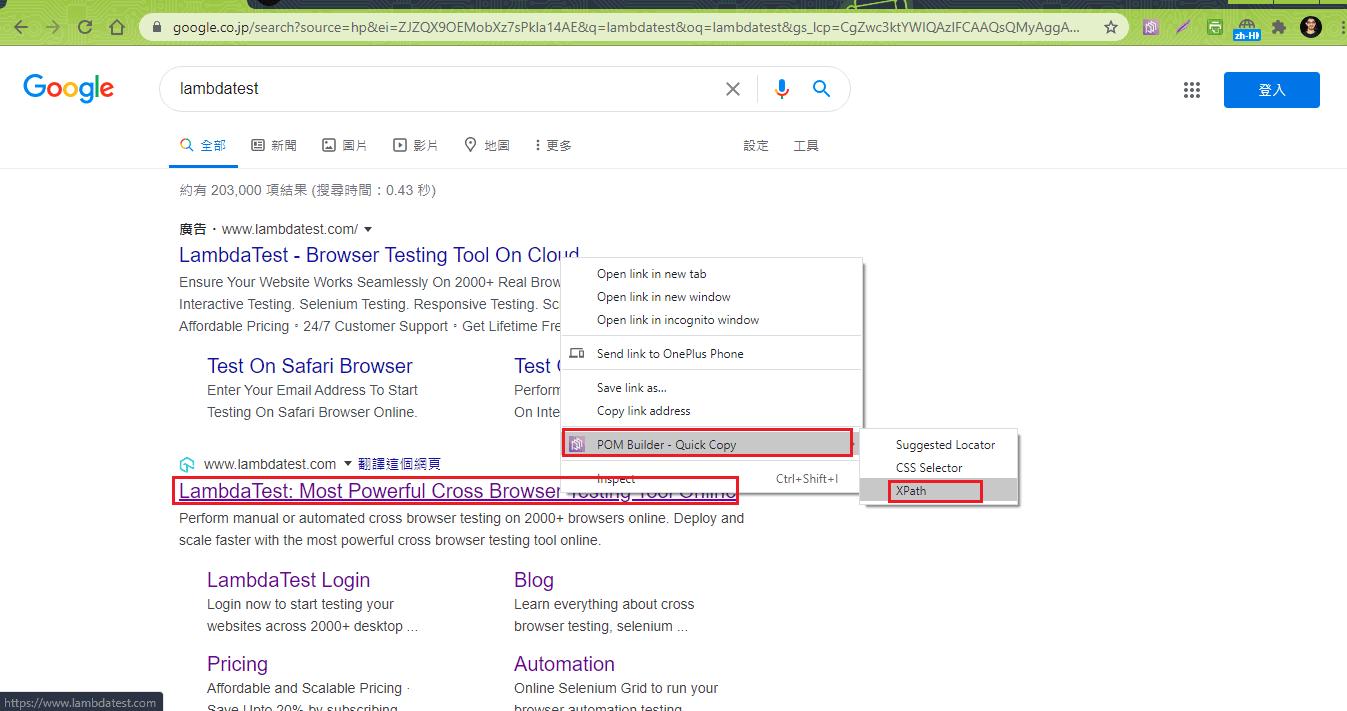 Google search in zh-HK locale