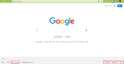 Google: Locale: zh-SG