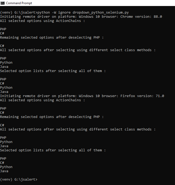 perform automated Select Deselect test operation