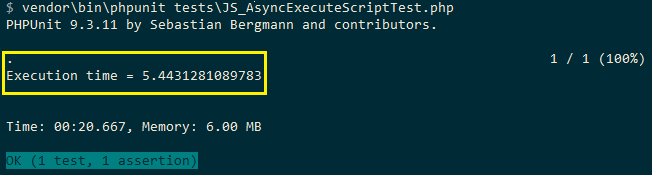 test execution time